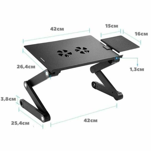 Стол-трансформер для ноутбука Laptope Table T8 4