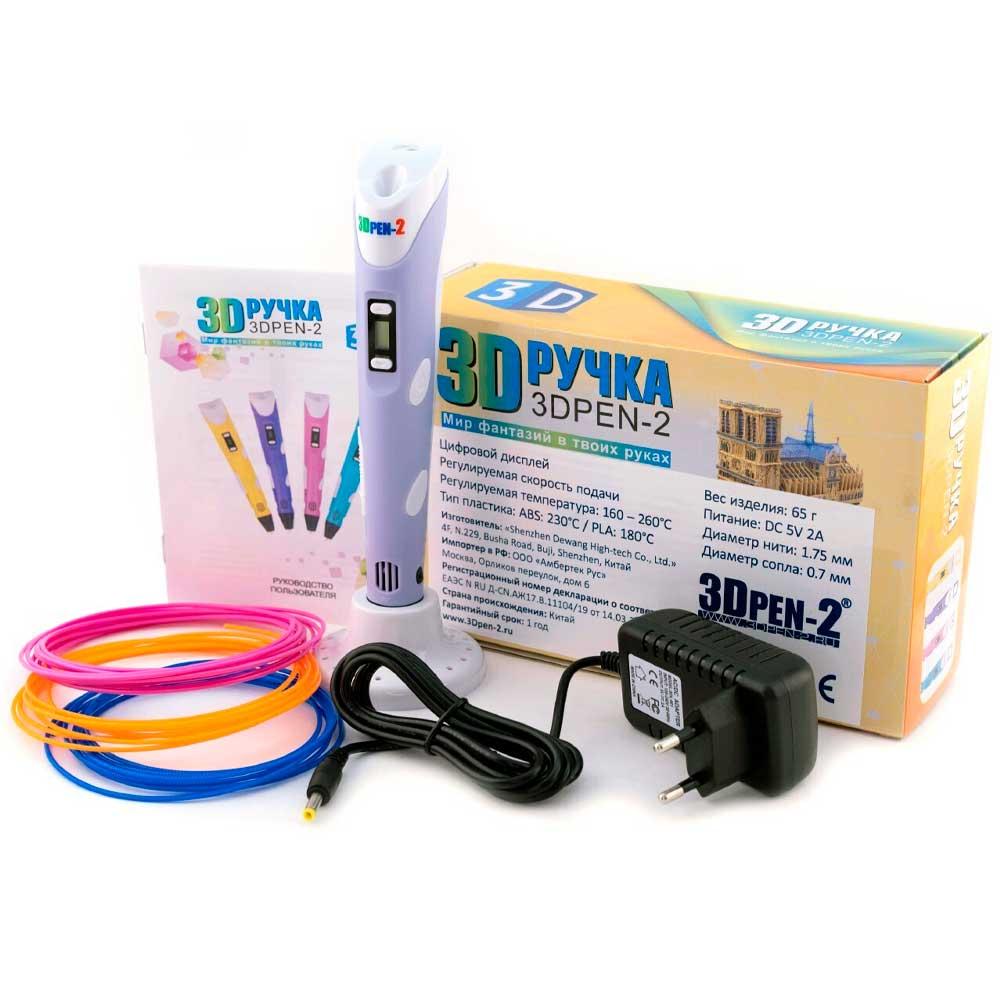 3Д Ручка для детей 3D PEN-2 — характеристики
