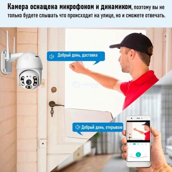 Уличная поворотная PTZ ip Wi-Fi камера видеонаблюдения 5