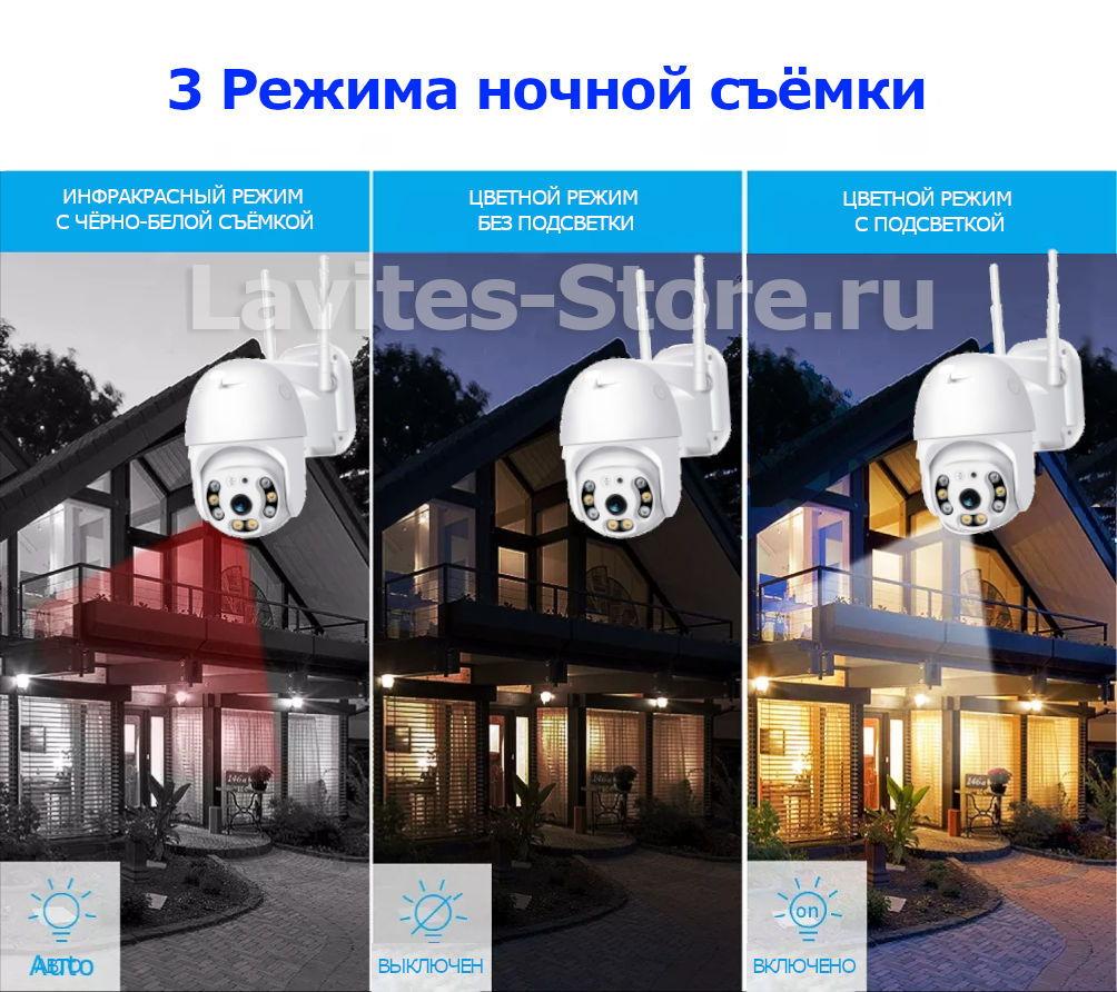 ulichnaya-kamery-videonablyudeniya-wifi-ip-videokamera-nochnaya-syomka-1