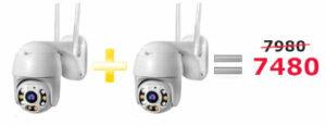Купить беспроводную уличную камеру видеонаблюдения со скидкой